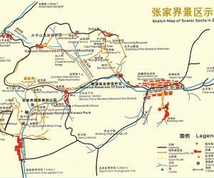 張家界景區旅行マップ