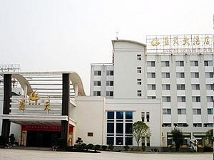 張家界藍天ホテル