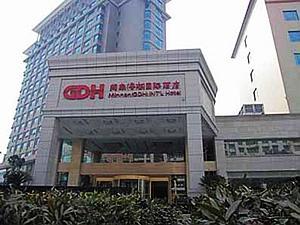 闽南(ミンナン)国際ホテル
